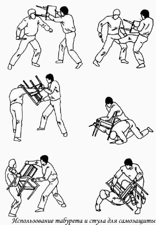 Использование табурета и стула для